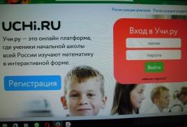 """""""Интерактивный курс""""."""