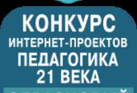 """""""Образцовый сайт""""."""