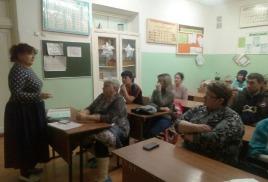 Собрание в 6А классе