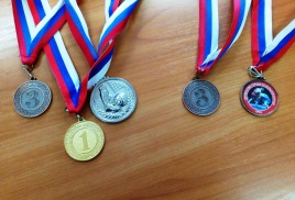 """""""Грамоты и медали""""."""